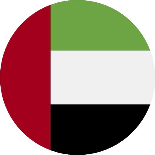 AED | UAE Dirham