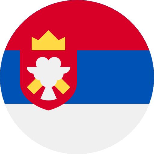 RSD | Srpski dinar