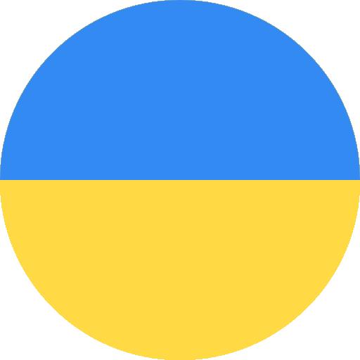 UAH | Ukrajinska hrivnja